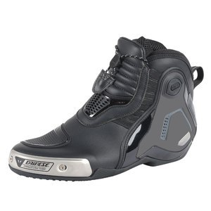 Demi-bottes DYNO PRO D1 - BLACK ANTHRACITE  Black/anthracite