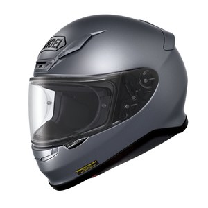 Casque Shoei Nxr - Metal